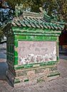 Beijing temple of confucius furnace for offering sacrifices also called furnace house or silk burning furnace in the in china Stock Photo