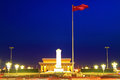 Beijings tiananmen square chinas great hall of the people Royalty Free Stock Photography