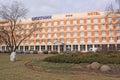 Belarus. Minsk. Hotel Sputnik Royalty Free Stock Photo