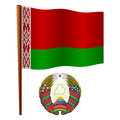 Belarus wavy flag and coat of arms against white background art illustration image contains transparency Royalty Free Stock Image