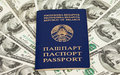 Belarusian passport Royalty Free Stock Image
