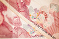 Belgian francs very sharp macro picture Royalty Free Stock Photography