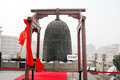 Bell in Bell Tower, Xi`an, China Royalty Free Stock Photo