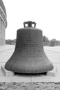 Bell from the olympics berlin germany may has been dedicated as a memorial to athletes who lost their lives during war on Stock Image