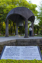 Bell of Peace in Hiroshima Royalty Free Stock Photo