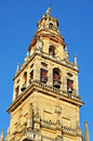 Bell tower of Cathedral Mosque of Cordoba, Spain Royalty Free Stock Photos