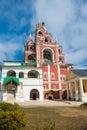 Bell tower and church Savvino Storozhevsky monastery Royalty Free Stock Photo