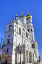 Bell tower of ivan the great moscow kremlin russia Royalty Free Stock Image