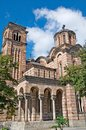 Bell towers of orthodox church saint mark in belgrade serbia september st s or st is a serbian located the tasmajdan park Royalty Free Stock Photos