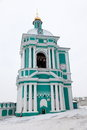 Belltower of Assumption cathedral, Smolensk Russia Stock Images
