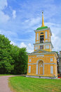 Belltower of Church of the All-Merciful Saviour in Kuskovo estate in Moscow Royalty Free Stock Photo