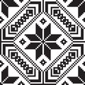 Belorussian ethnic ornament seamless pattern vector illustration from collection of balto slavic ornaments Stock Photo
