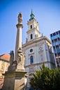 Belvarosi Szent Anna Templom Church In Budapest, Hungary
