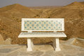 A bench near Matmata, Tunisia, Africa Stock Photo