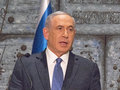 Benjamin netanyahu prime minister bibi address the president of israel and a nationwide tv audience as he accepts the charge from Royalty Free Stock Photography