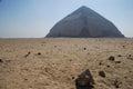 View of Bent pyramid. Dahshur. Egypt Royalty Free Stock Photo