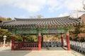 Chinese, architecture, landmark, shinto, shrine, japanese, gazebo, outdoor, structure, temple, tree, pavilion, leisure, roof, tori Royalty Free Stock Photo