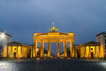 Berlin, Brandenburg Gate Royalty Free Stock Photo