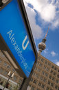 Berlin Fernsehturm Alexanderplatz station Royalty Free Stock Image