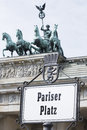 Berlin. Pariser Platz Stock Photography