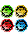 Best Price!!! Royalty Free Stock Photo