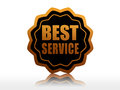Best service in black starlike label Royalty Free Stock Images