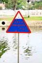 Beware Water Depth Signs Royalty Free Stock Photo