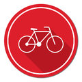 Bicycle / bike icon