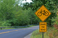 Bicycle road sign Royalty Free Stock Images