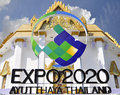 Bidding for Expo 2020 to be held in Ayutthaya Stock Photos