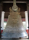 Big bell mingun myanmar burma dec the biggest hung in the world mingun mandalay province myanmar burma dec the weight of the is Royalty Free Stock Photos