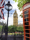 Big ben from inside gardens the palace of westminster london Stock Photo