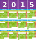 Big calendar in flat design with simple square icons months from january to december using green background elements are Royalty Free Stock Photo