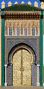 Big golden doors of the royal palace of Fes, Morocco Royalty Free Stock Photo