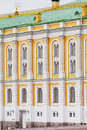 Big Kremlin palace Royalty Free Stock Photos