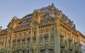 Big Moscow hotel in Odessa, Ukraine Royalty Free Stock Photo