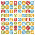 Big music icons set color elegant vector icon for web and mobile Stock Image