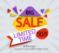 Big sale - limited time banner. Royalty Free Stock Photo