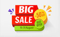 Big sale special offer, bright colourful banner. 50 off. Vector illustration Royalty Free Stock Photo