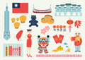Big set of flat elements Taiwan content and Chinese new year such as Taiwanese street food, nation and etc.,including hand drawn