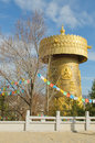 The biggest tibetan prayer wheel in the world Royalty Free Stock Images
