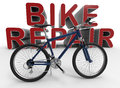 Bike repair logo Royalty Free Stock Photo