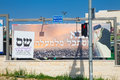 A billboard of the main Israeli religious party as a part of par Royalty Free Stock Photo