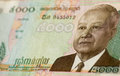Billet de banque du Roi Norodom Sihanouk Cambodge Photo libre de droits