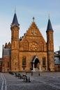 Binnenhof, The Hague Royalty Free Stock Photo