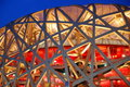 Bird nest(The Beijing National Stadium) Stock Photo
