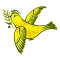 Birdie hand drawn illustration in ukrainian folk style Royalty Free Stock Images