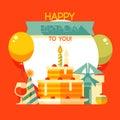 Birthday anniversary jubilee party invitation card postcard design vector illustration Royalty Free Stock Image