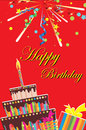 Birthday card with big cake and one gift Royalty Free Stock Photos
