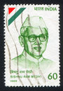 Bishu Ram Medhi